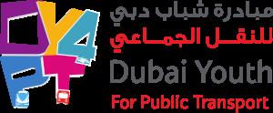 Y4PT-UAE-Dubai-Chapter