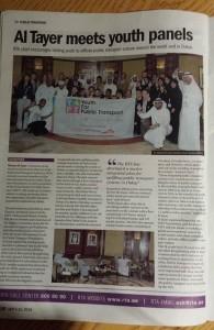 Y4PT-Dubai-2014-in-Newspapers