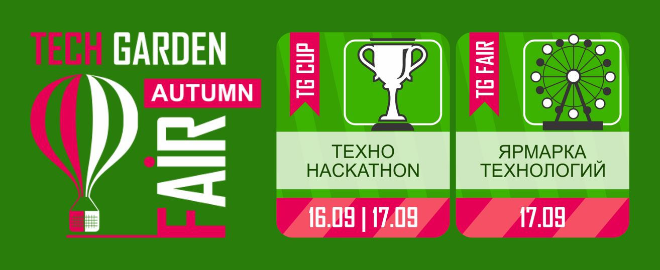 Y4PT-Local-Transport-Hackathon-Almaty-2016